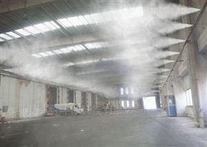 二流体超声波干雾除尘