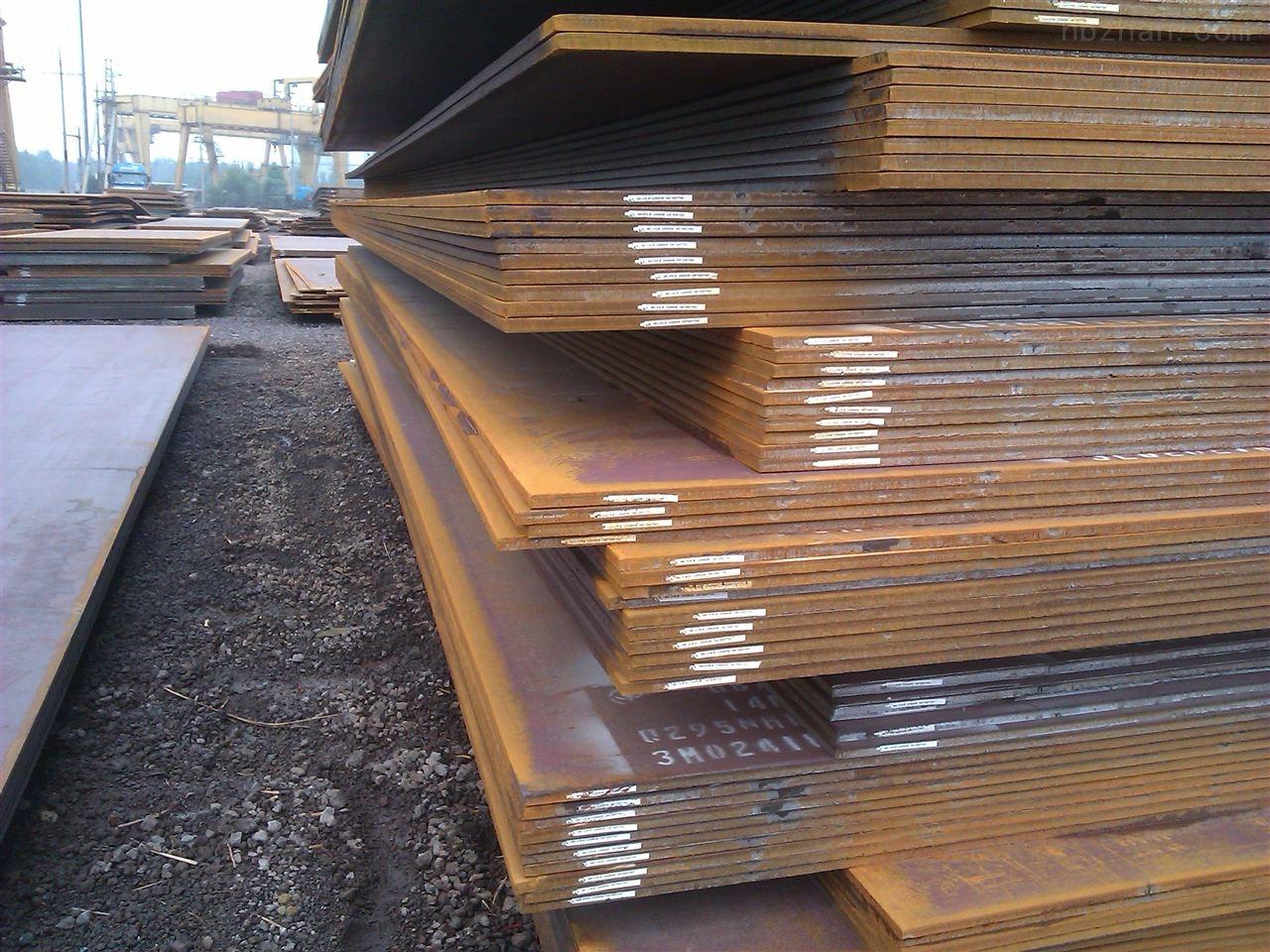 A871钢板供应商