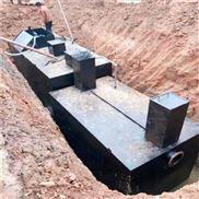 MBR地埋式一体化生活污水处理设备配置
