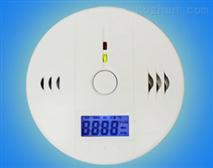 家用一氧化碳濃度報警器