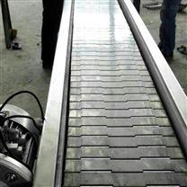 工装链板输送线重型折弯链板传送机