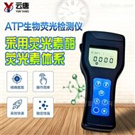 YT-WATPATP荧光检测仪