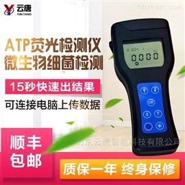 YT-WATP微生物致病菌检测仪简介