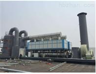 塗料廠廢氣淨化設備