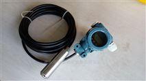 常壓容器水池液位經濟配套投入式液位變送器