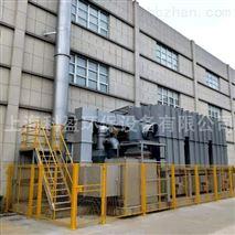 制藥廠廢氣處理設備按需定制