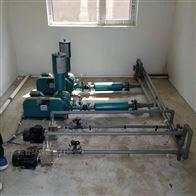 濮阳洗衣厂污水处理设备