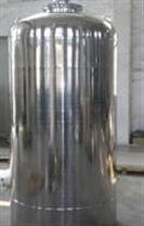 FY离子交换器设备