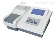 紅外分光測油儀;測油分析儀