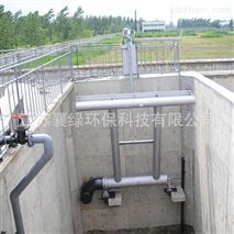 廠家直銷旋轉式潷水器 專業定製