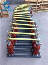 风电场HGRW1-35/200高压熔断器防风跌落式