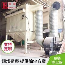供应 高温布袋除尘设备 脉冲除尘器