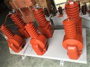 JLSZV-35kv高压干式计量箱