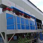 VOCs工业废气处理设备生产厂家
