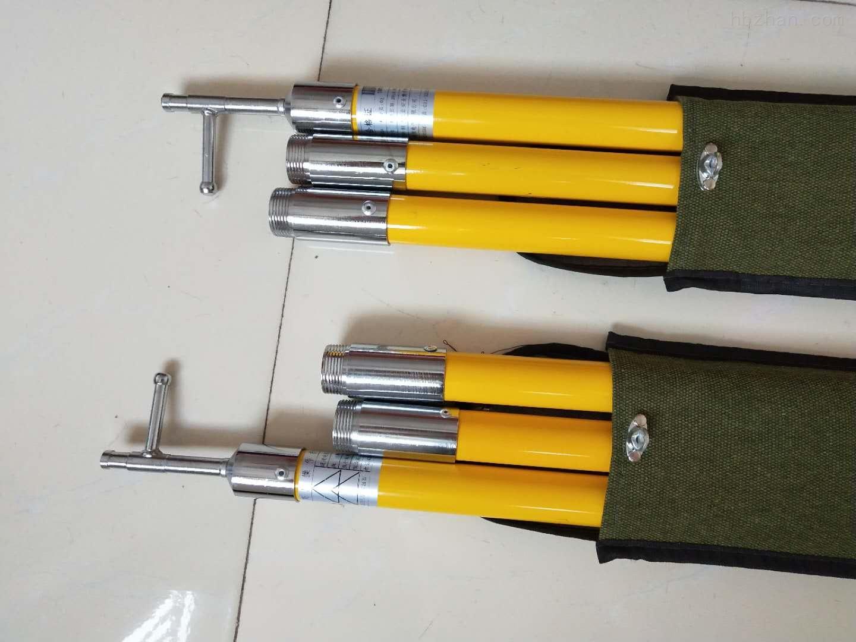 5节6米接口式高压拉闸杆