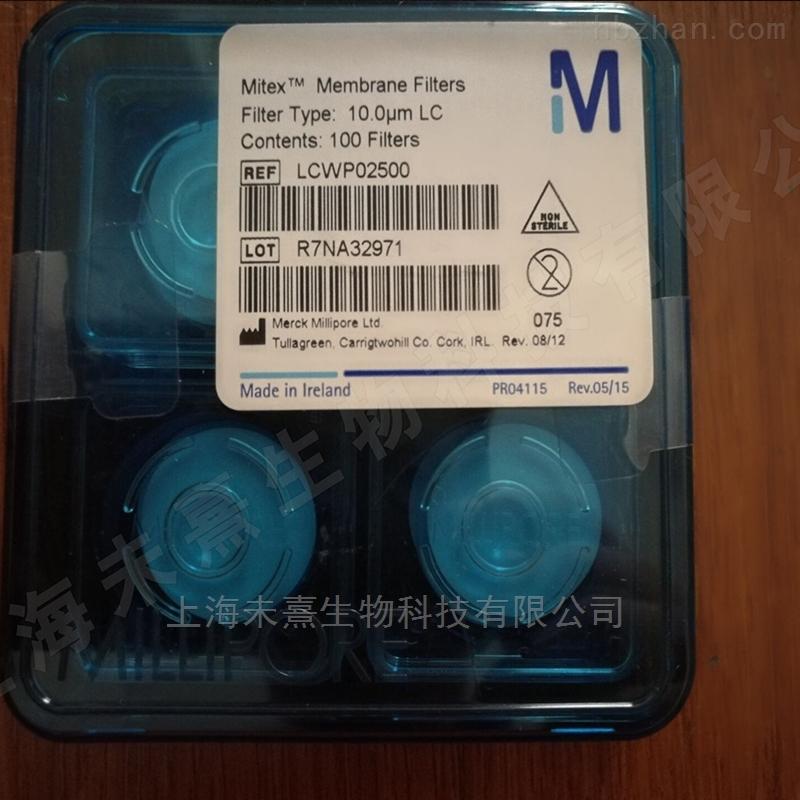 Millipore疏水性PTFE聚四氟乙烯滤膜