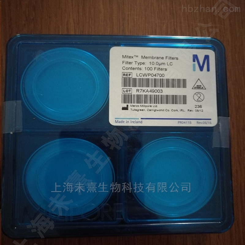 Merck Millipore PTFE滤膜10um孔径47mm直径