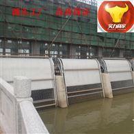 清污机水电站