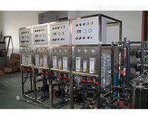 云南水处理设备,阴阳离子交换设备