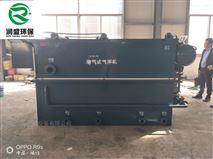 西咸溶气气浮机设备河南地埋式生活价格潍坊润盛环保