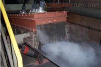 车间干雾降尘加湿设施雷竞技官网app