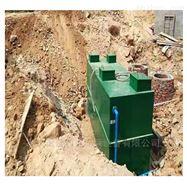 DMS疗养院用一体化污水处理设备