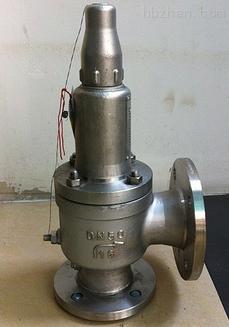 低温安全阀DA42Y-16P DN32 40 50 65 80 100