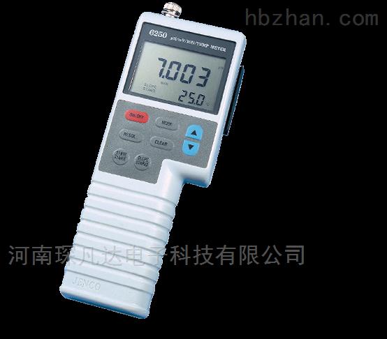 离子测量功能PH测定仪0.001分辨率