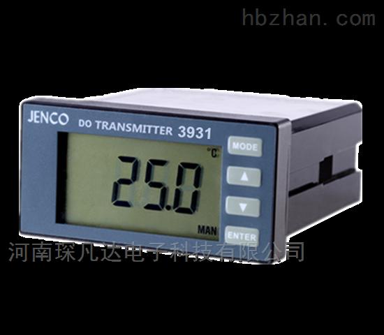 在线测量溶解氧分析仪
