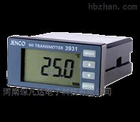 3930在线测量溶解氧分析仪