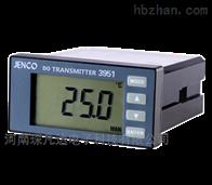 3949变送器测量溶解氧测量仪