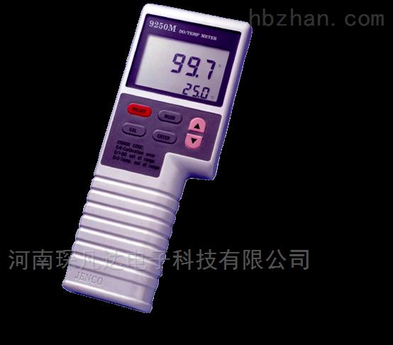 极谱式便携式溶解氧/温度测验仪