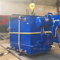 电镀配件厂废水回用气浮设备