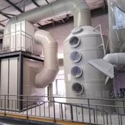 电镀厂PP酸碱喷淋塔