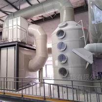 电镀厂PP型酸碱喷淋塔