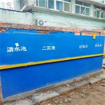 500m3/d地埋式一体化污水处理装置