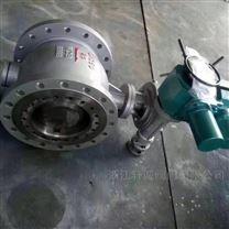 PQ940X电动偏心半球阀