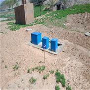 小型一體化地埋式生活汙水處理betway必威手機版官網