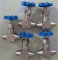 J61Y不锈钢焊接針型閥