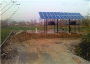 新农村太阳能微动力污水处理设备