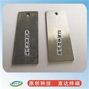 超穩定矽酸鹽緩蝕劑鋁材專用水玻璃