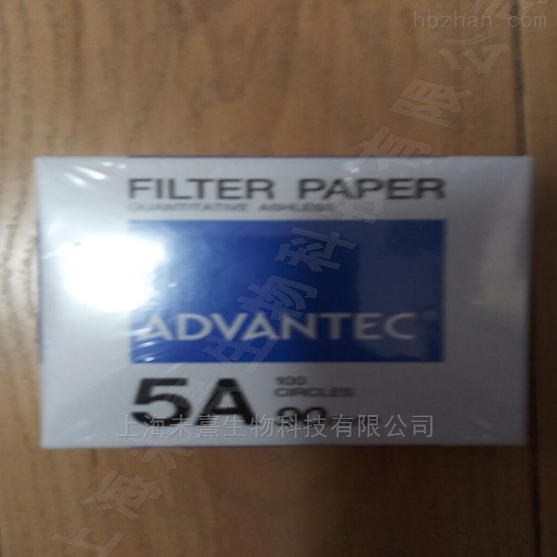 ADVANTEC 5A定量滤纸90mm直径