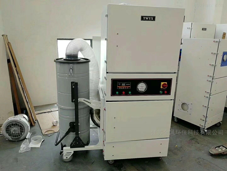 厂家5.5KW脉冲除尘器