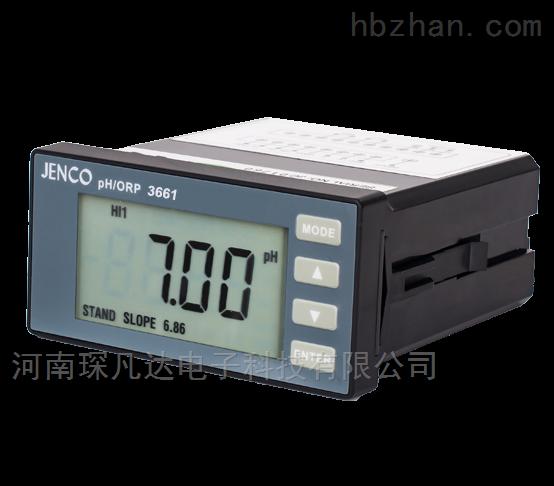 pH/ORP/温度变送器在线测量分析仪
