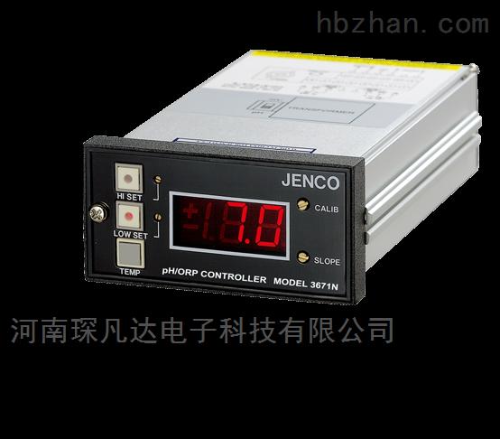 在线pH/ORP监控器/控制器/分析仪