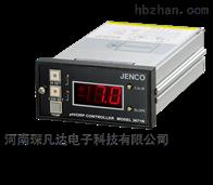 3670N在线pH/ORP监控器/控制器/分析仪