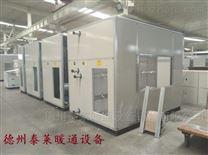药材烘干房箱蒸汽电加热器干燥耐高温风机