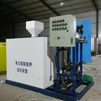 FL-HB-XD无人高效单过硫酸氢钾加药投加器设备厂家