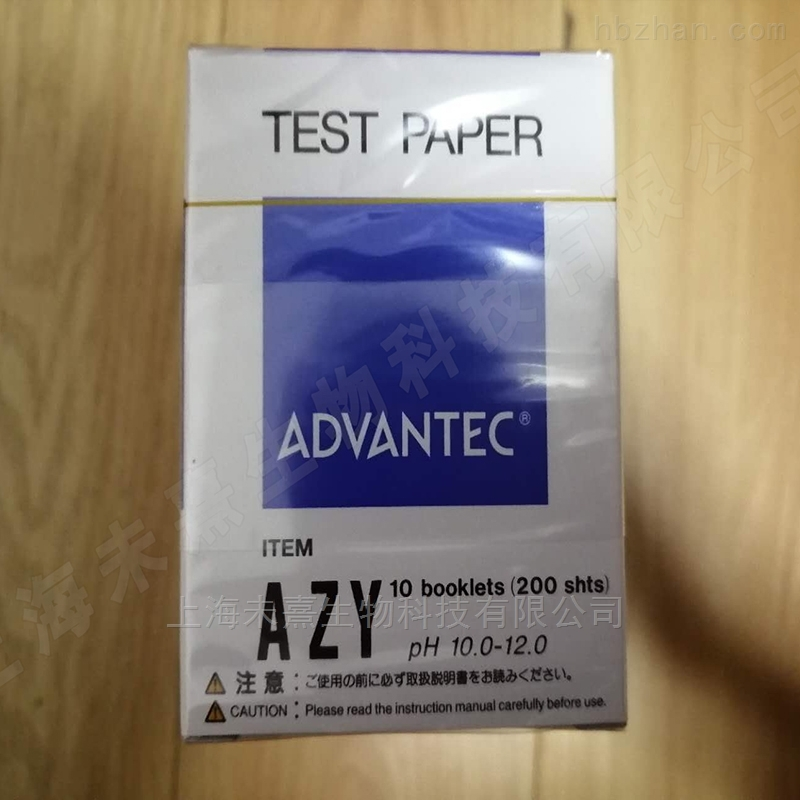 东洋ADVANTEC PH试纸 酸碱测试纸