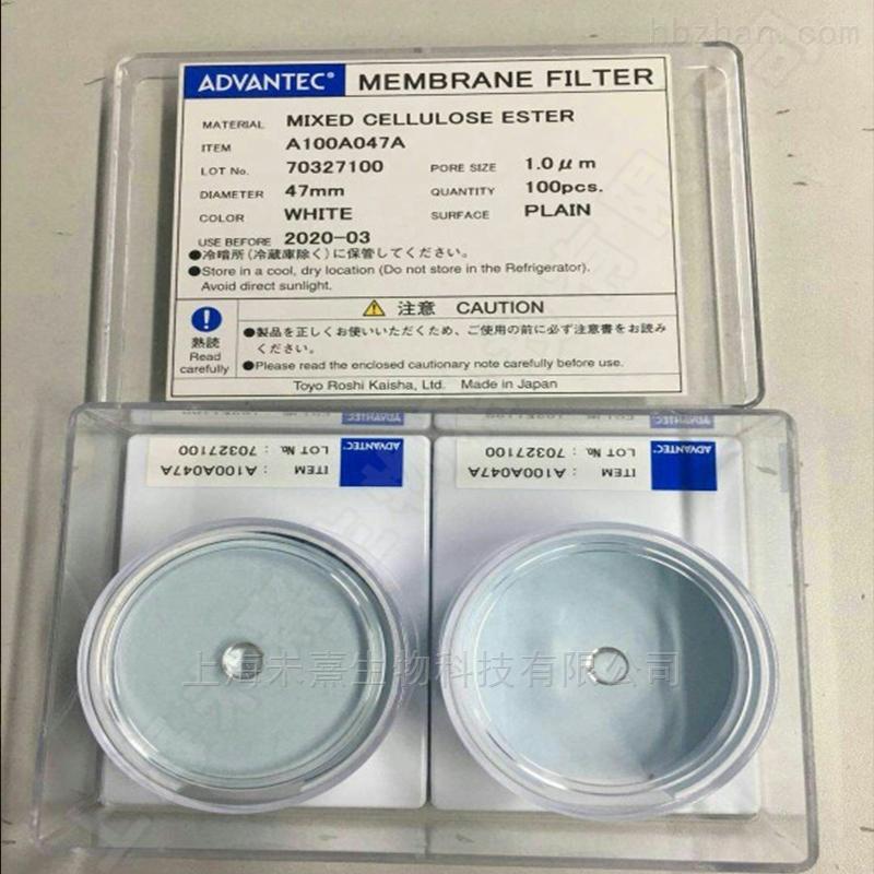 日本东洋 混合纤维素滤膜1.0um孔径